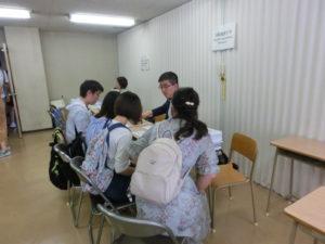 長崎留学生支援センター